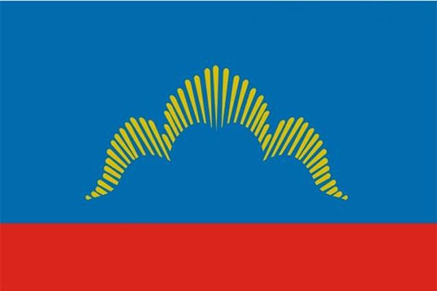 герб и флаг мурманской области фото